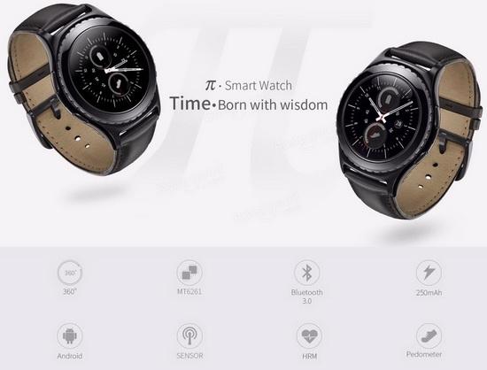 Buenas características a buen precio las del smartwatch Pi