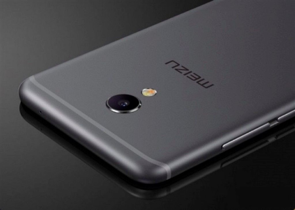 Gizlogic-Meizu MX6 (6)