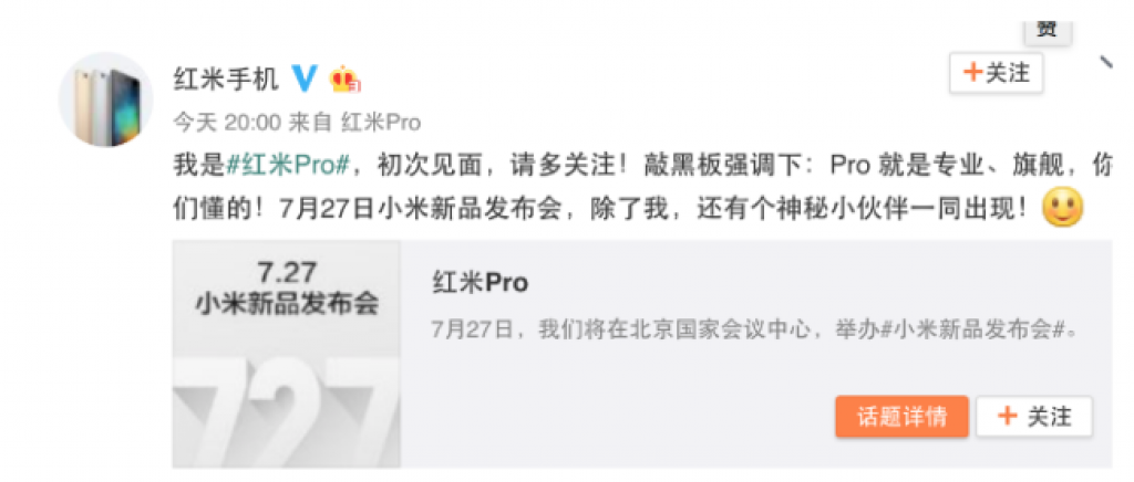 Xiaomi-Redmi-Note-4-Xiaomi-Redmi-Pro