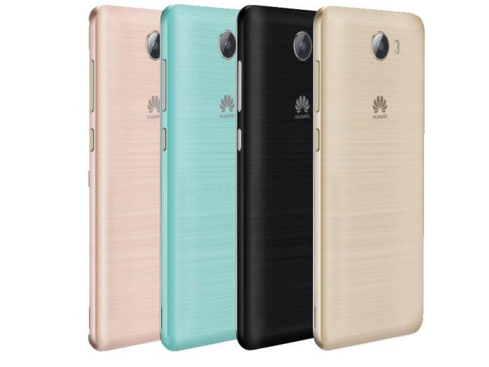 Huawei Y5 Ii Un Tel 233 Fono Simple Por Muy Bajo Precio