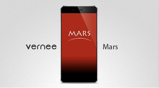 Vernee Mars