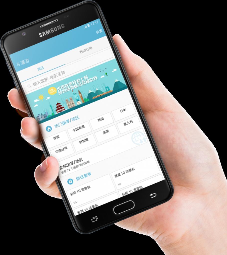 Gizlogic-Samsung Galaxy on7-2016-Samsung Galaxy