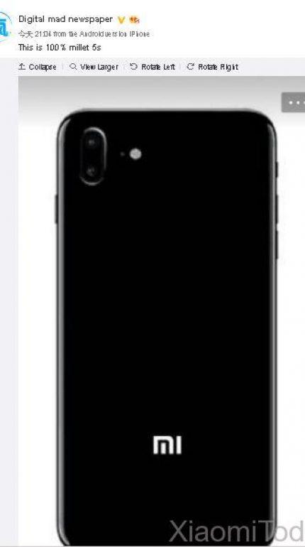 Gizlogic-Xiaomi-Mi 5s-Xiaomi Mi 5s Plus-Xiaomi Mi Note S