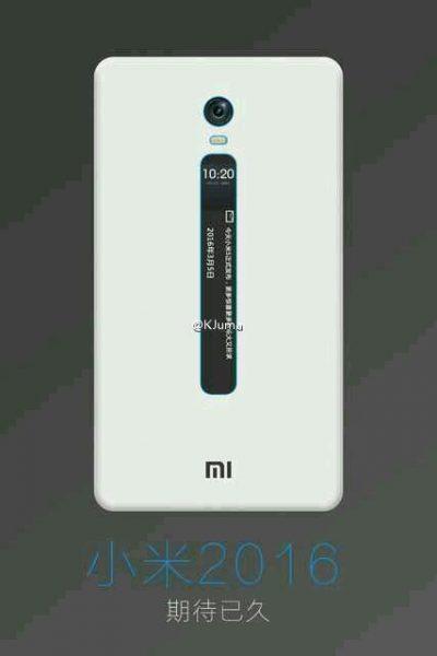 Xiaomi E-Ink