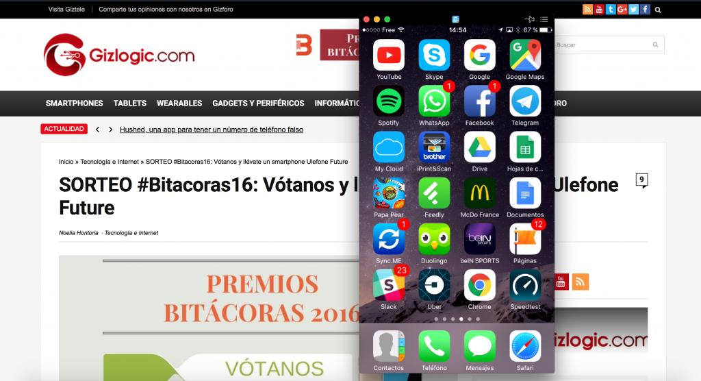 iPhone-Screen-Recorder