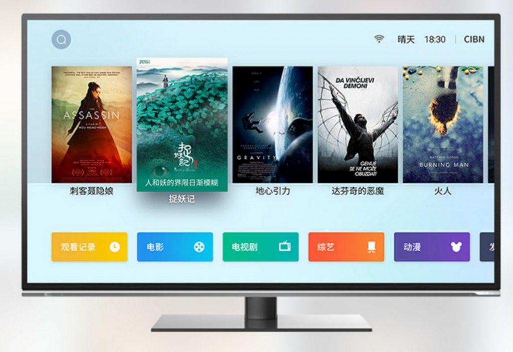 Meizu Box, preparado para reproducir contenido 4K