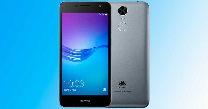 El Huawei Enjoy 6 posee una excelente relación precio-calidad