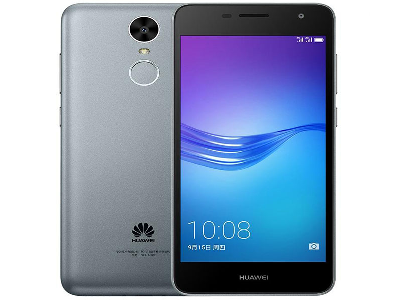 Lo nuevo de Huawei para la gama media: El Huawei Enjoy 6