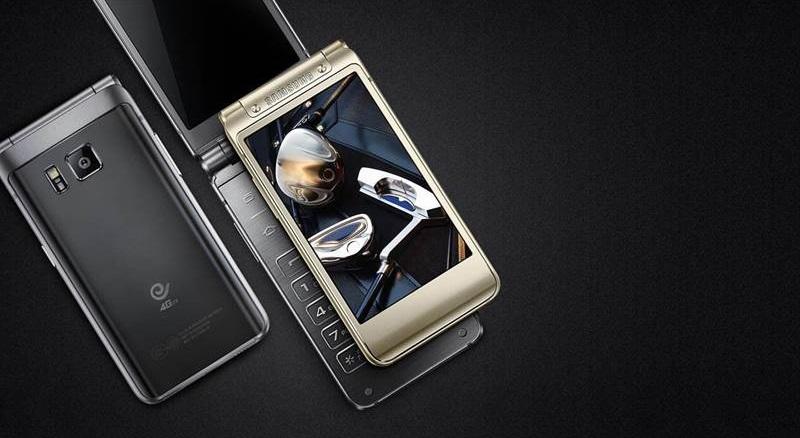 novedades de Samsung en 2017