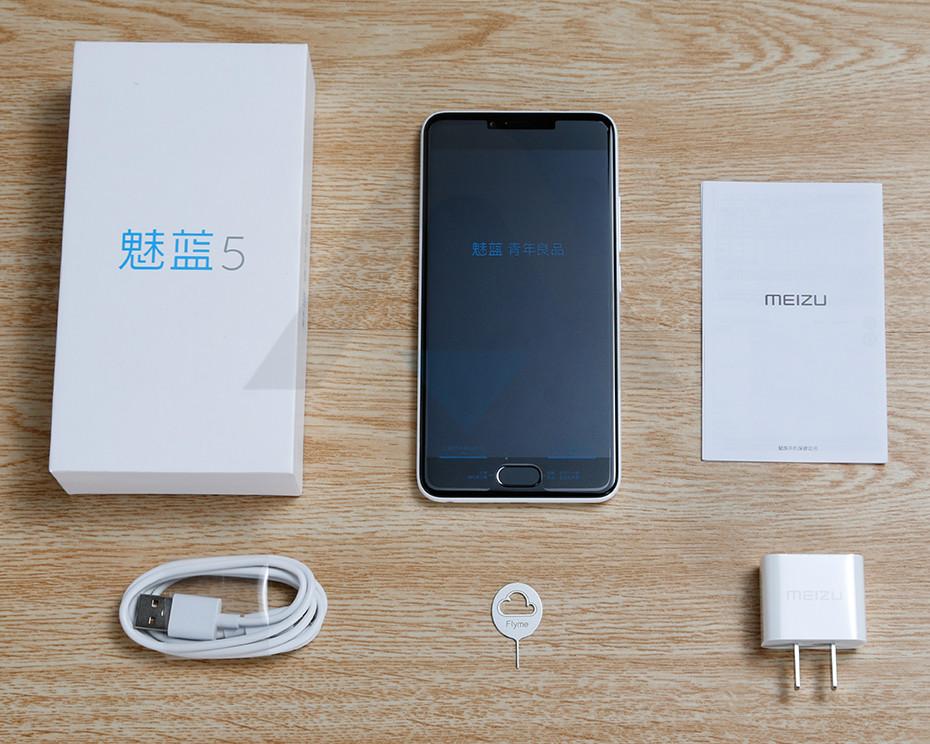 El Meizu M5 viene con los accesorios que ves en pantalla