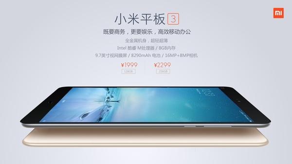 Xiaomi Mi Pad 3 precios