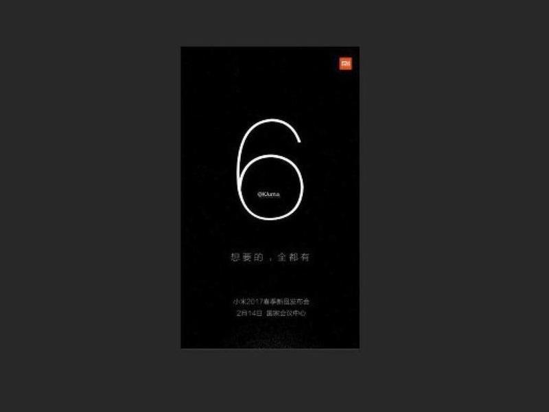 precios del Xiaomi Mi6