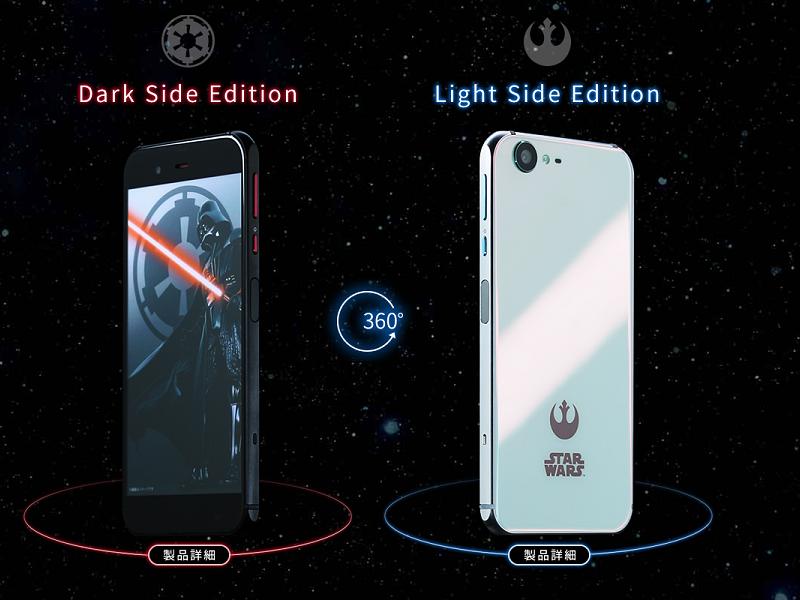 smartphones de Star Wars