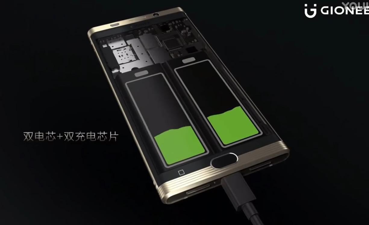 Gionee m2017 batería