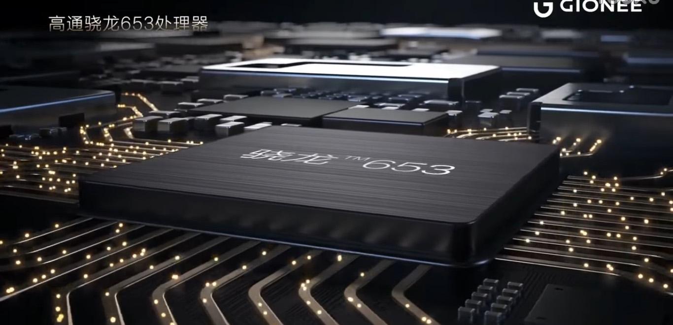 Gionee m2017 procesador