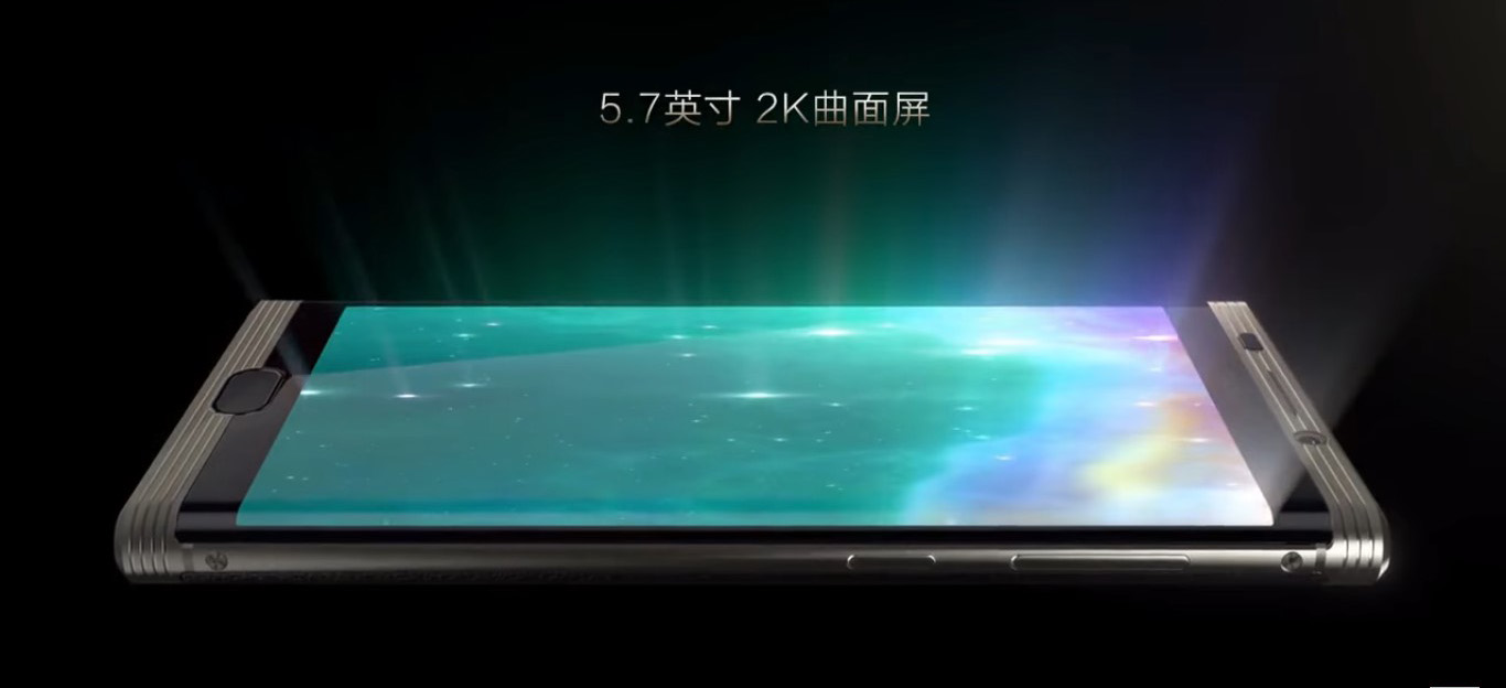 Gionee m2017 resolución 2K