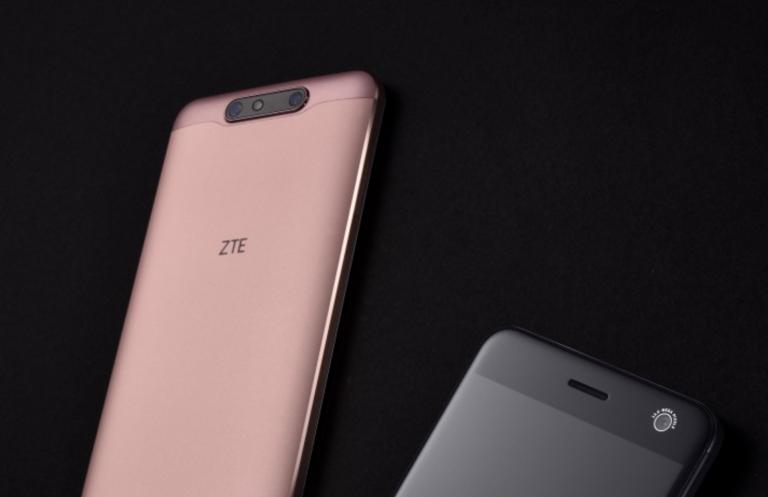 Precio y disponibilidad del ZTE BLADE V8
