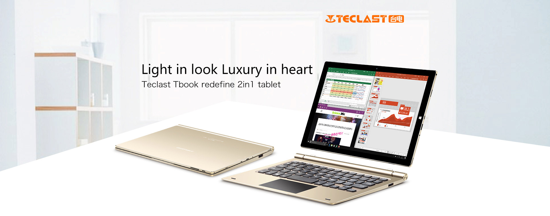 Teclast Tbook 10S