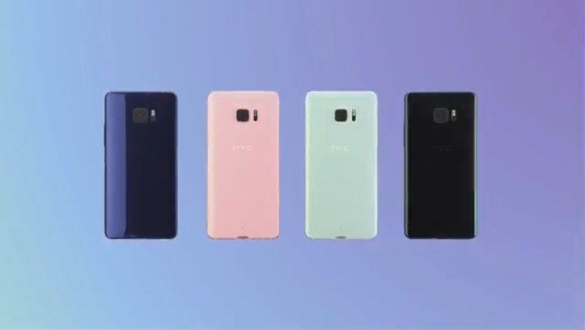 htc u ultra colores