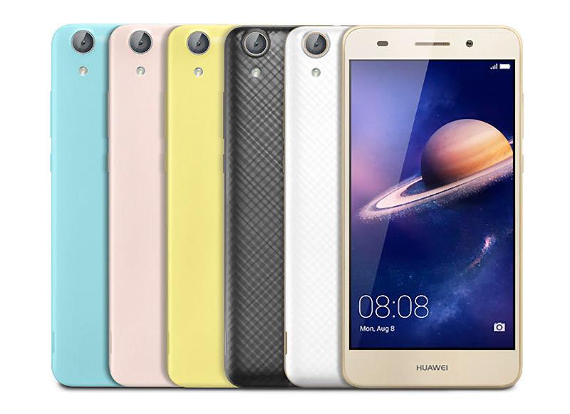 Huawei Y6 II Compact En sus variaciones de color