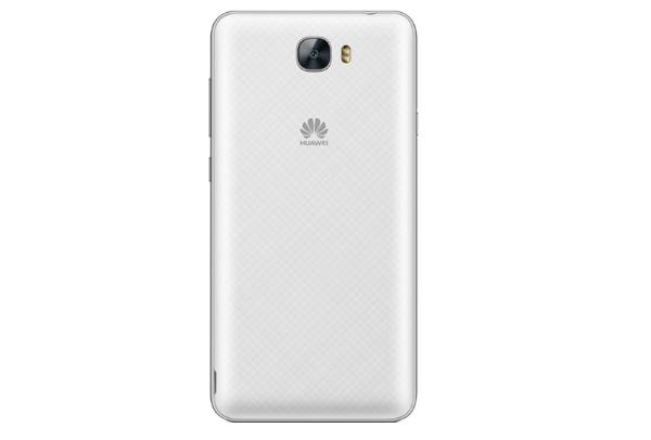 Huawei Y6 II Compact en color blanco