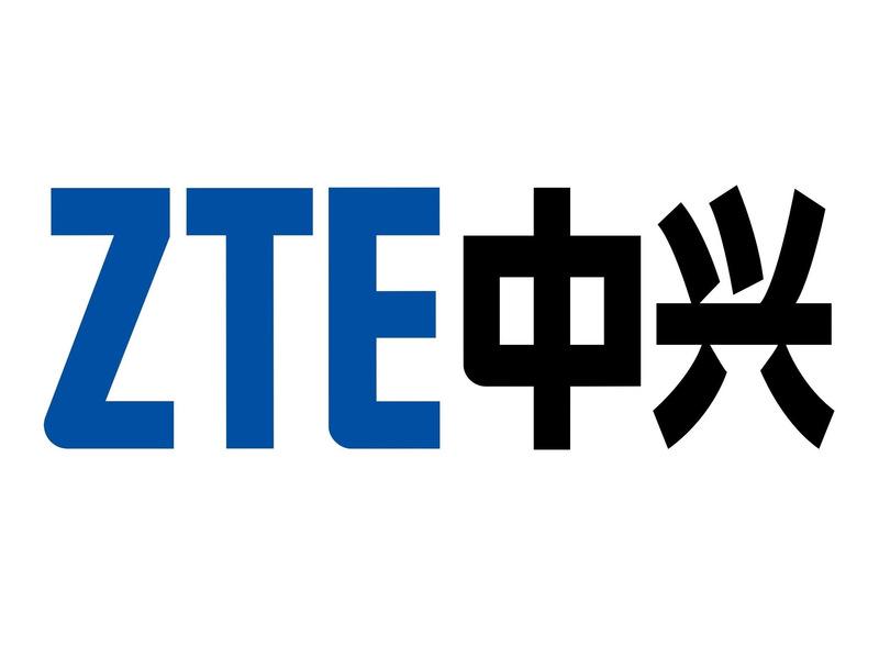 ZTE Gigabit Phone logo
