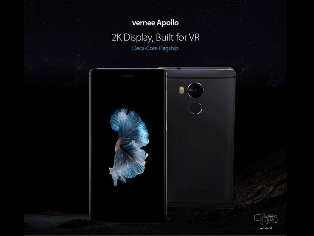 Vernee Apollo, pantalla