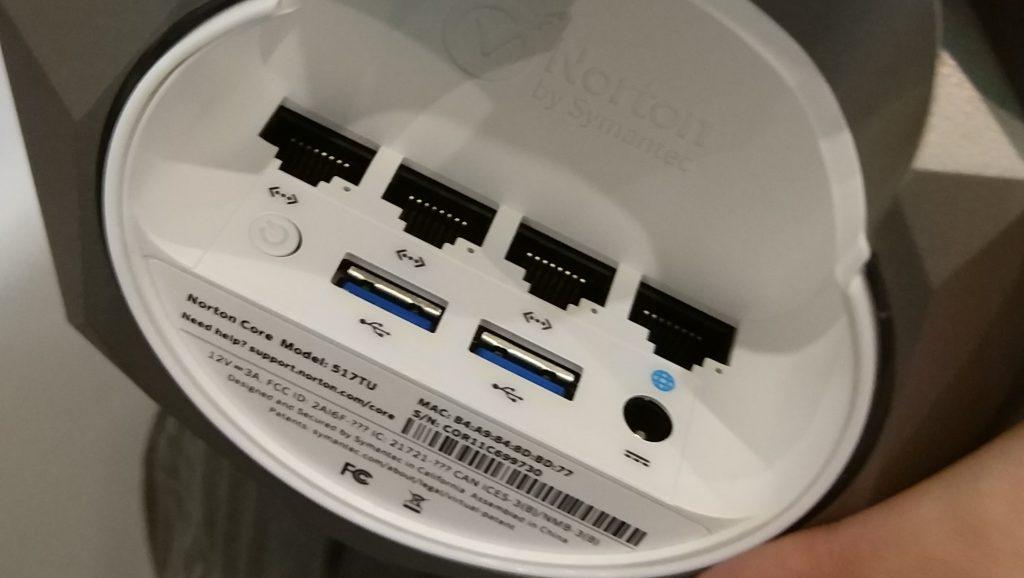 Core Router MWC17 norton