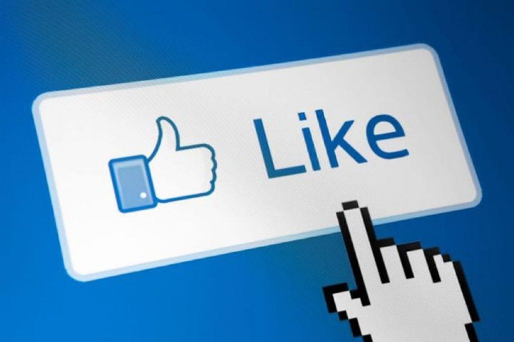 facebook no funciona en mi movil