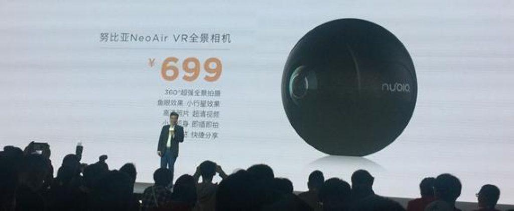 NeoAir VR