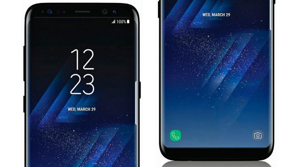 Samsung Galaxy S8 Plus dual sim