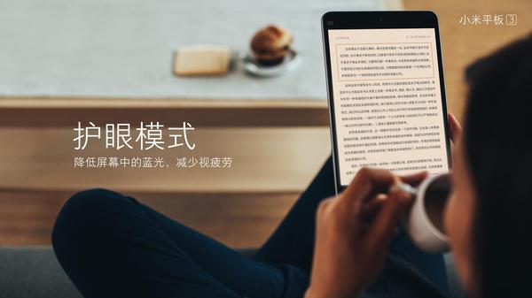 Xiaomi Mi pad 3 Hardware y Prestaciones