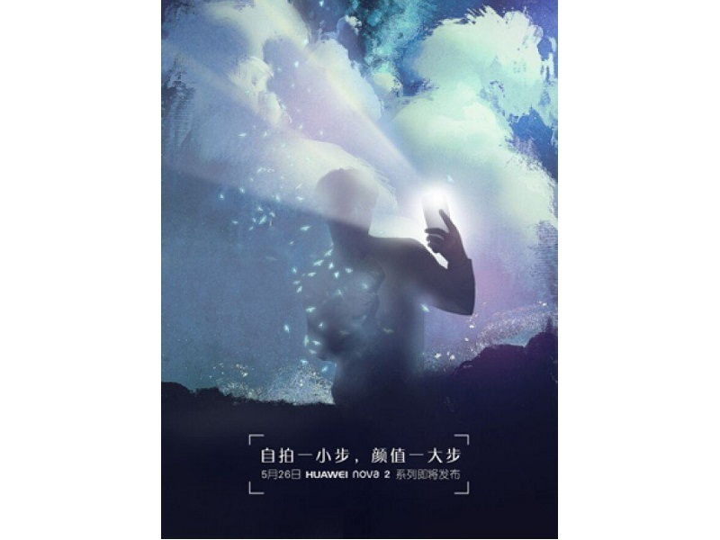Huawei Nova 2 cartel