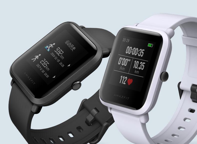 Amazfit Bip, así es el nuevo smartwatch de Xiaomi