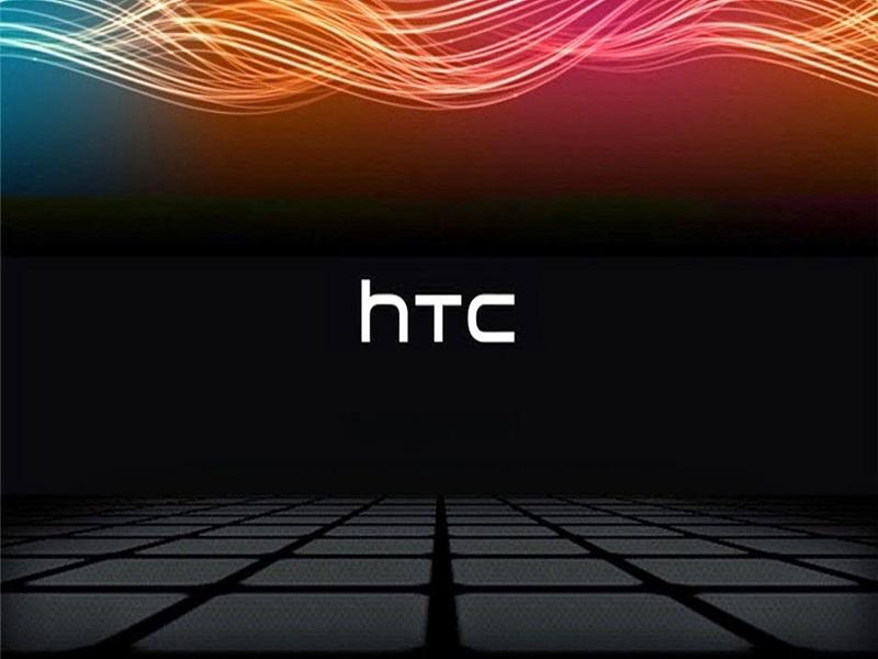Venta de HTC a Google
