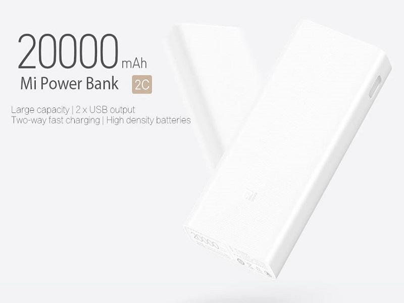 Xiaomi Powerbank 2C