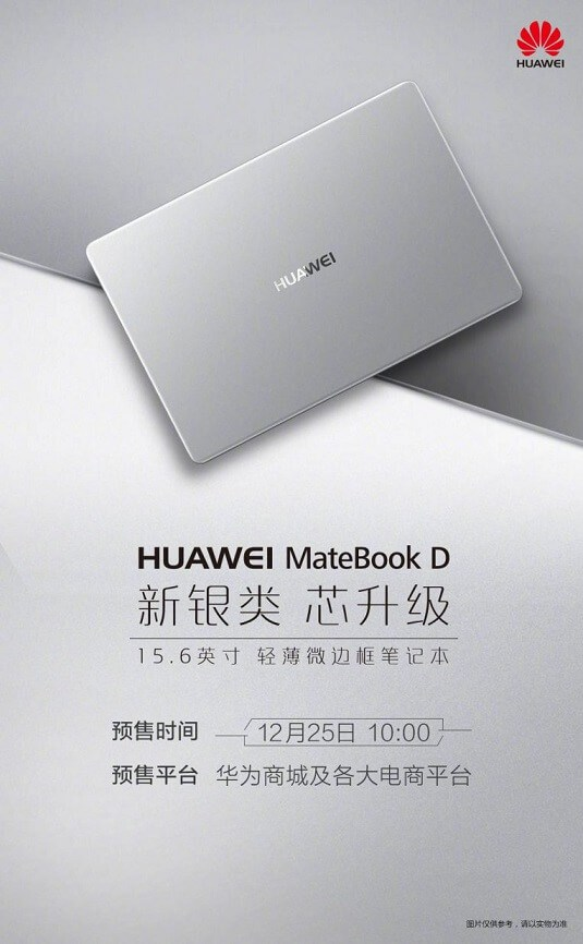 Huawei MateBook D 2018 caracteristicas