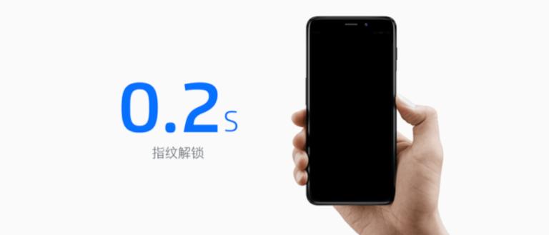 Meizu M6S fingerprint