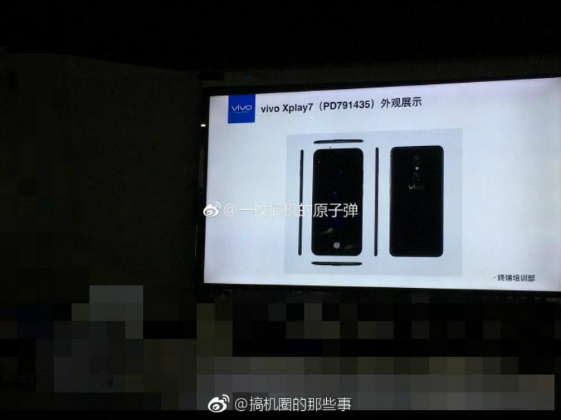 Vivo Xplay 7 weibo