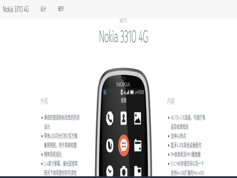 nokia 3310 4g prin gizlogic