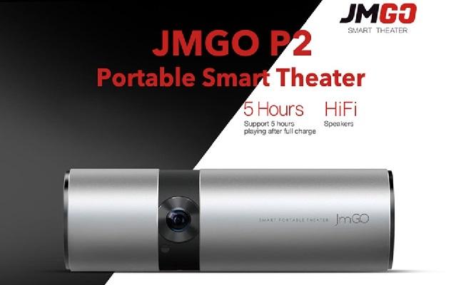 JMGO P2