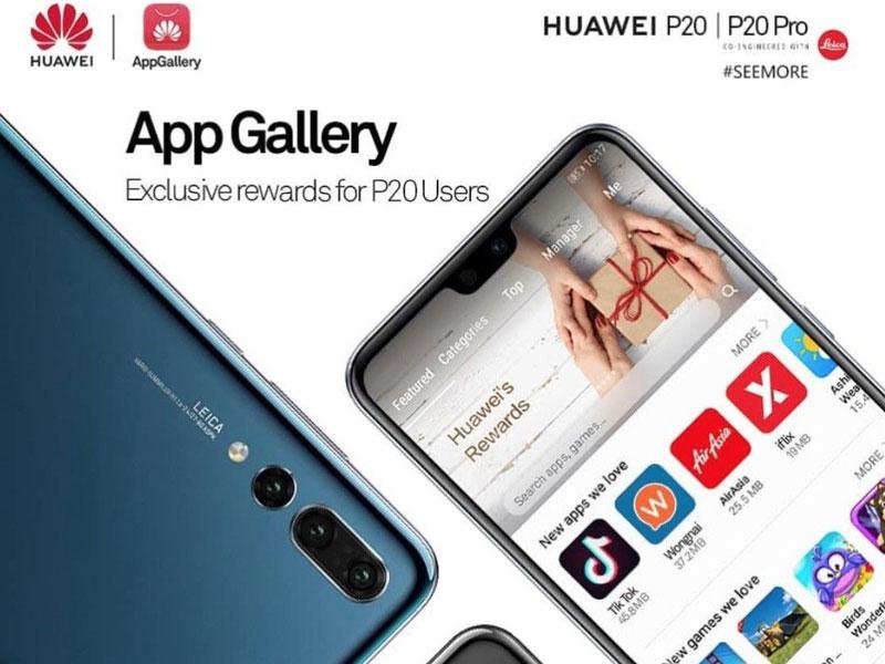 Huawei App Gallery - la tienda de aplicaciones de Huawei