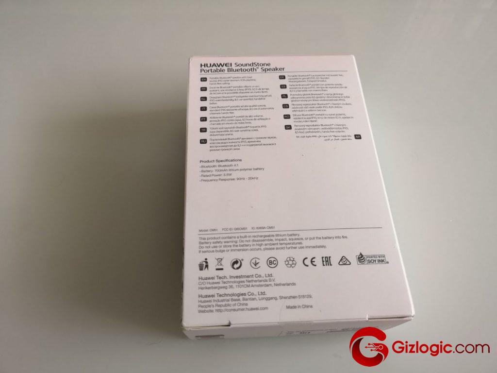 Huawei SoundStone