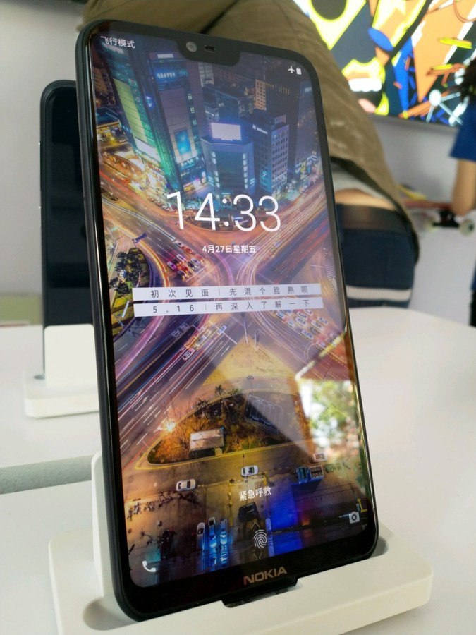 Nokia X6 - foto filtrada 1