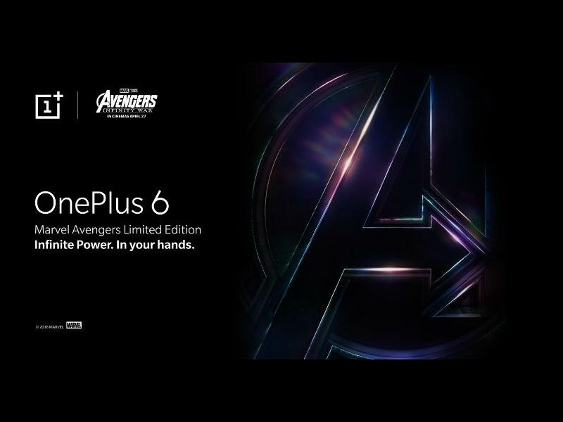 OnePlus 6 Edicion Vengadores