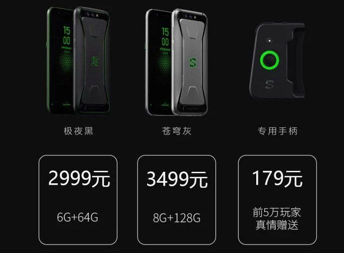Xiaomi Black Shark - Precios