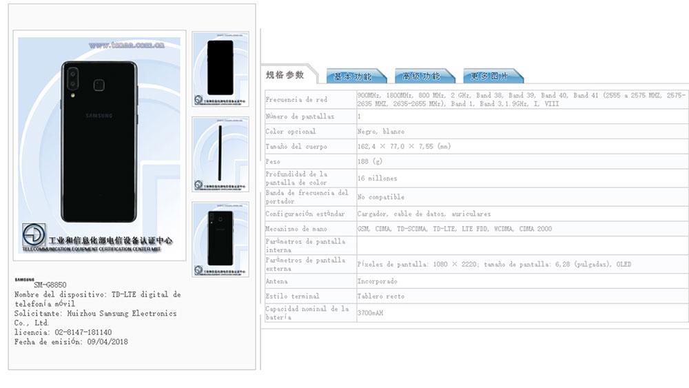Samsung Galaxy A9 Star - TENAA