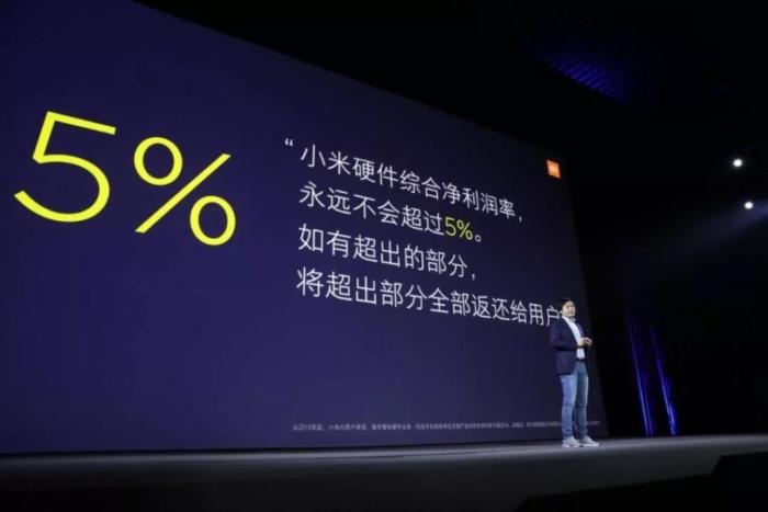 Xiaomi mantiene un margen de ganacias del 5 por cierto en ventas de hardware