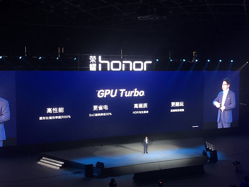 GPU Turbo llegará más móviles Huawei y Honor en los próximos meses