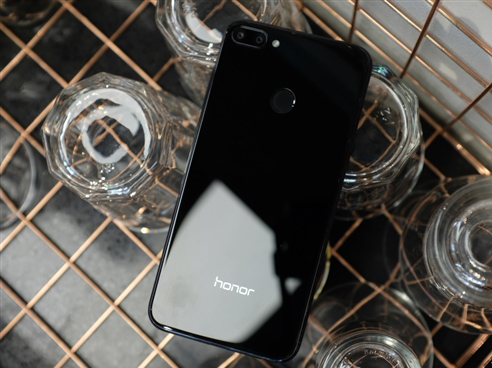 Huawei Honor 9i - cubierta trasera
